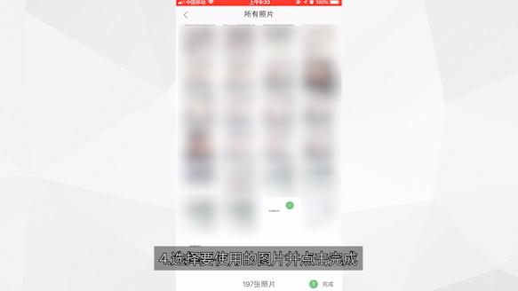 手机怎么把图片转成pdf方法一第4步
