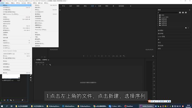 pr怎么提高视频帧数
