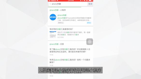 中文怎样翻译英文